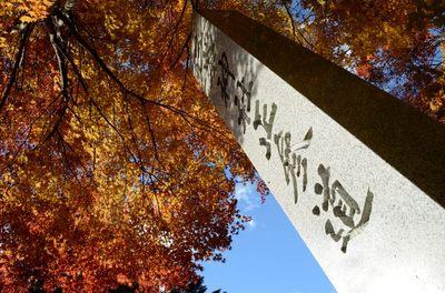 三峰神社_2012-11-10_01_.JPG